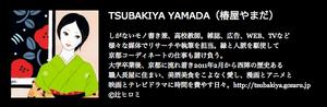 スクリーンショット(2011-11-18 19.26.52).png