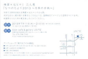 DM 001.jpg