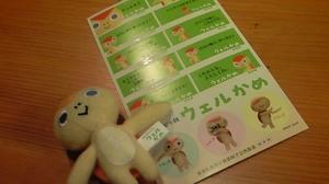 NEC_0437.jpg