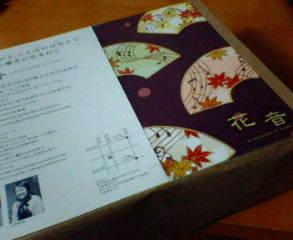 image/tsubakiya-2005-11-03T19:54:25-1.jpg