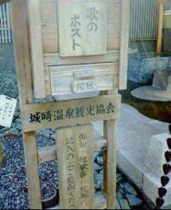 tsubakiya-2005-11-08T13_18_27-1[1].jpg
