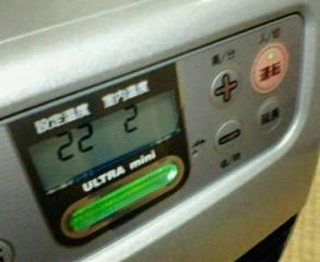 image/tsubakiya-2006-01-24T22:34:49-1.jpg