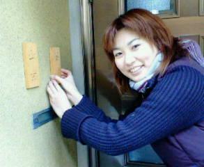 image/tsubakiya-2006-01-27T03:20:56-1.jpg