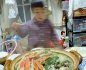 image/tsubakiya-2006-02-02T00:24:23-1.jpg