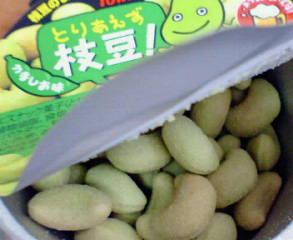 image/tsubakiya-2006-03-09T23:04:05-1.jpg