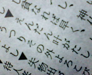 image/tsubakiya-2006-04-14T22:21:43-1.jpg