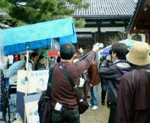 image/tsubakiya-2006-04-15T14:55:50-1.jpg