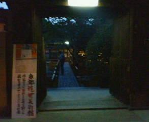 image/tsubakiya-2006-05-02T01:39:58-1.jpg