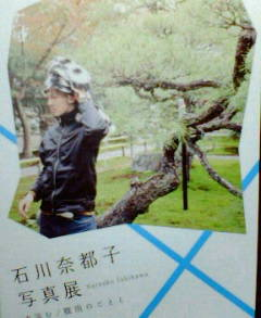image/tsubakiya-2006-06-21T09:02:51-1.jpg