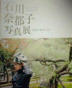 image/tsubakiya-2006-06-21T09:08:32-1.jpg
