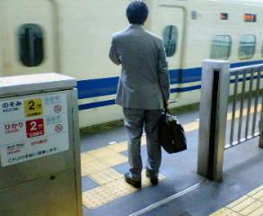 image/tsubakiya-2006-06-26T14:32:57-1.jpg