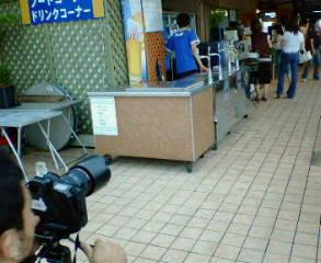 image/tsubakiya-2006-06-29T11:27:22-1.jpg