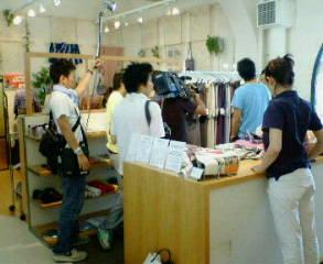 image/tsubakiya-2006-07-10T11:23:52-1.jpg