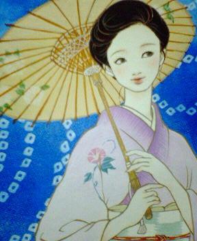 image/tsubakiya-2006-07-12T10:57:22-1.jpg