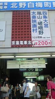 NEC_0202.jpg